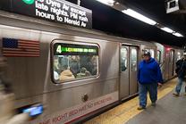 Ca³kowita d³ugo¶æ trasy metra w NY wynosi 368 km...
